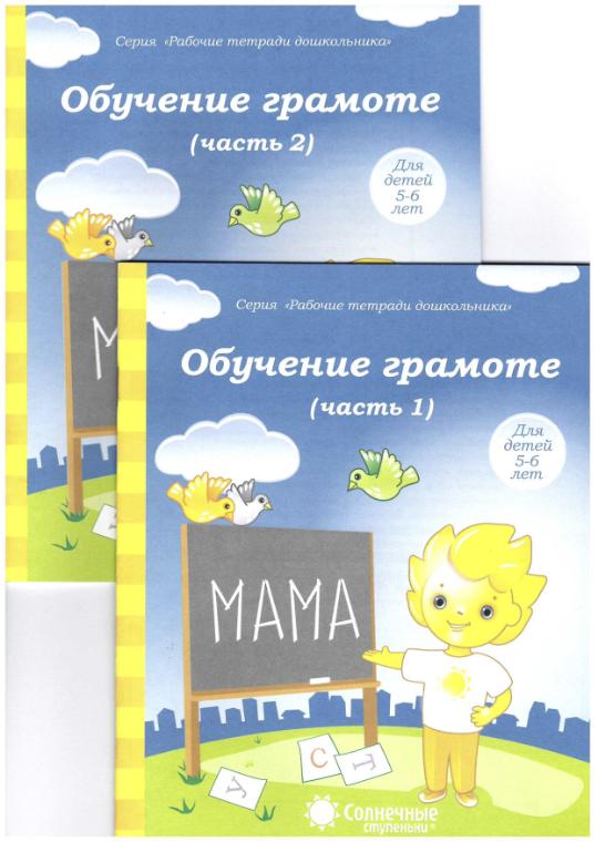 Скан учебника по грамматике